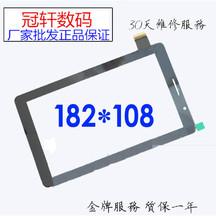 Bassoon p1000 touch screen display screen lcd screen fashion ajq p1000 touch screen 7