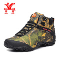 Outdoor Men women Hiking Shoes Camouflage High top Shoe Professional Climbing Boots Sport Sneaker Water resistant