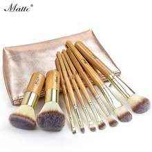 Matto Makeup Brushes Set Cosmetics Foundation Bamboo Make Up Brush Tools Kit for Powder Blusher Eye Shadow Eyeliner 9pcs(China (Mainland))