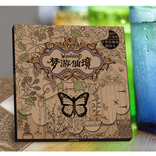 15 Sheets Coloring Card Tintage Postcard For Children Adult Release Stress Kill Time Painting Drawing Book Secret Garden(China (Mainland))