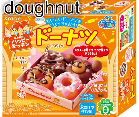 doughnut  taste popin cookin  japanese food  sweets DIY handmade food  Creative snacks 6 kinds of taste Free shipping<br><br>Aliexpress