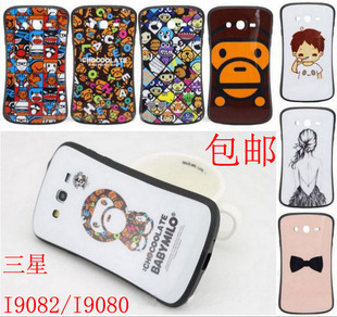 For for SAMSUNG i9082 i9080 phone case mobile phone case silica gel set cartoon lovers shell(China (Mainland))