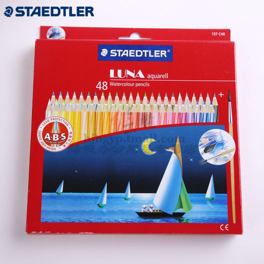 hydrotropic luna colored pencil 48 double layer tray watercolor painting brush 137 c48 - M'shop office stationery store