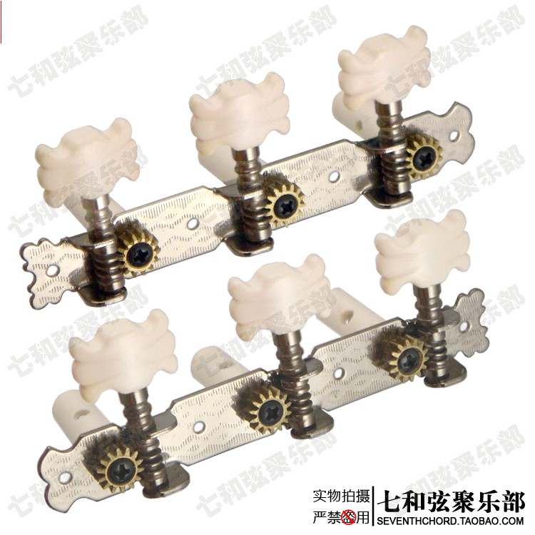 Guitar accessories classical guitar strings button string button qin button string shaft string flower column(China (Mainland))