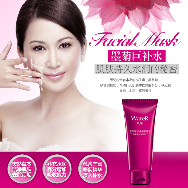 amino acid Cleanser Deep Cleansing Facial Cleanser Moisturizing Oil Control Shrink pores remove blackhead Face Cleanser(China (Mainland))