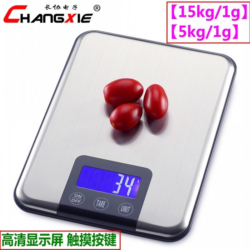 Плита нержавеющей стали, сказали домашней выпечки кухонные весы мини электронные весы 5кг 10кг точность продовольствия, заявил мелкими чешуйками