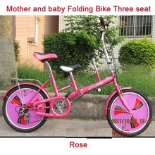 "20"" Folding Mini Bicycle 3 Speeds Mother & Baby Double Seat City Bike High-catbon Steel Frame Adding Back Seat for Children Kids(China (Mainland))"
