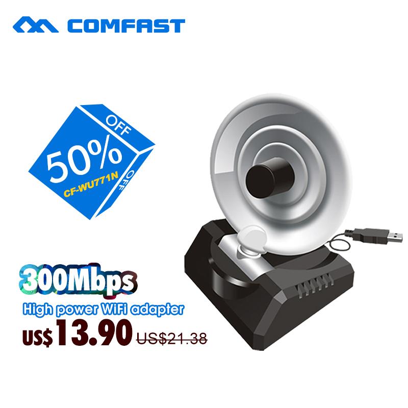 300Mbps usb wireless adapter 10dBi Radar Antenna WiFi Signal Transmitter Receiver COMFAST CF-WU771N high power USB Wi-Fi Adapter(China (Mainland))