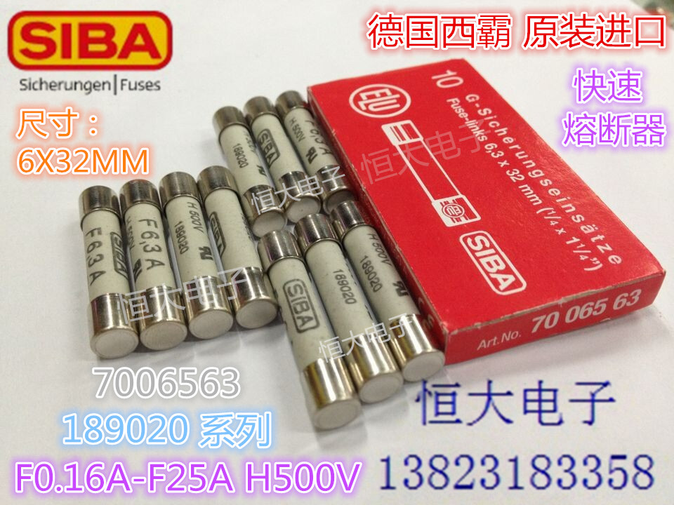 SIBA 6 * 32 F7A H500V Germany SIBA fuse fuse import 189020<br><br>Aliexpress