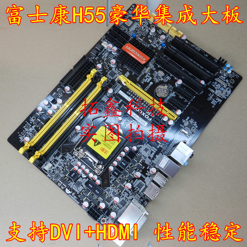 H55 motherboard Foxconn H6E-i luxury board 1156 pin support X3440(China (Mainland))
