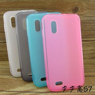 Bbk bbk phone case s7 t mobile phone case transparent pudding set vivo s7 protective case shell(China (Mainland))