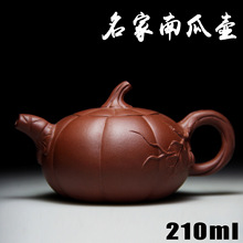 Buy ONEICE Pumped Pot Authentic Yixing Teapot Famous Handmade Teapot Mine Purple Mud Crafts for $55.95 in AliExpress store