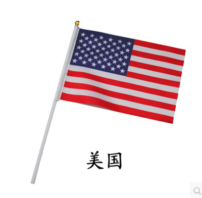 14 x 21 cm hand waving America flag 10pcs/lot wholesale American Flag United States(China (Mainland))