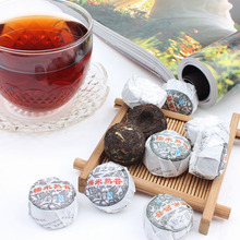 Pu er cooked tea fully fermented slimming tea glutinous rice mini tuo tea 50 pcs 250g