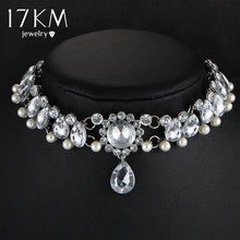 Buy 17KM Boho Collar Choker Water Drop Crystal Beads Choker Necklace &pendant Vintage Simulated Pearl Statement Beads Maxi Jewelry for $3.39 in AliExpress store