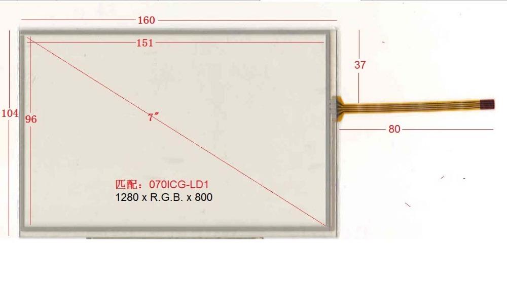 New 160mm*104mm original handwritten 7 inch car DVD navigation GPS touch screen panel free shipping 160*104(China (Mainland))