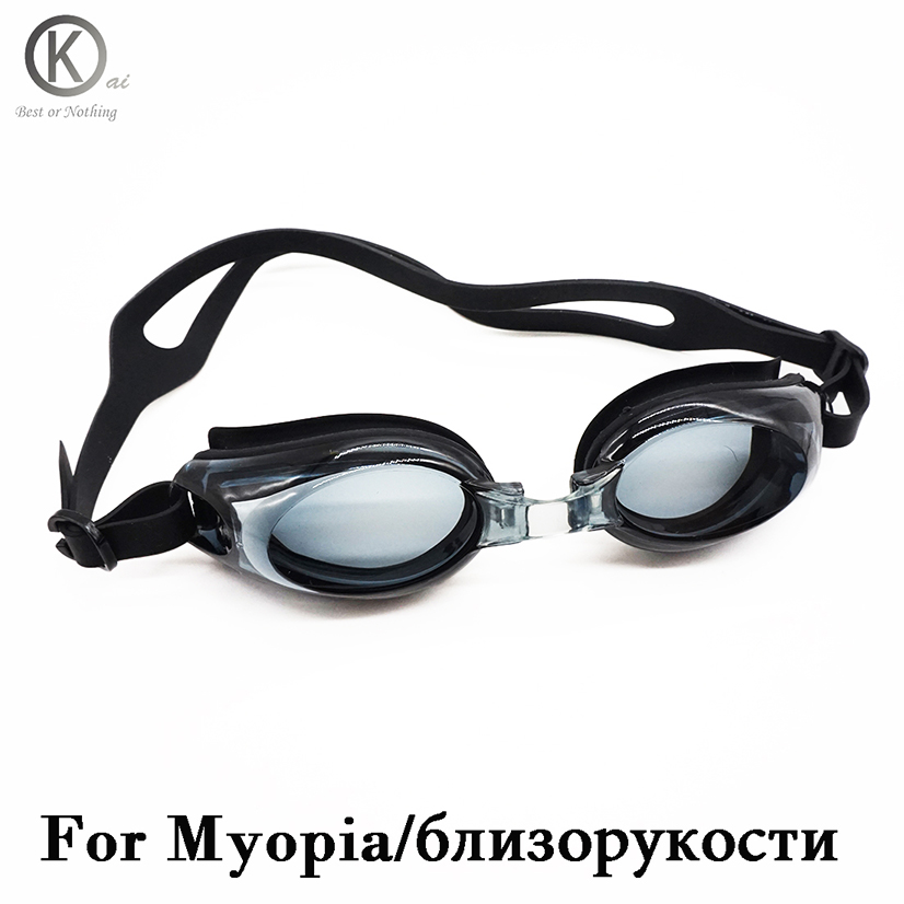 Swimming glasses for myopia 2 diopters to 8 diopter Quality Swim Glass Waterproof Anti fog with Beautiful Glasses Case(China (Mainland))
