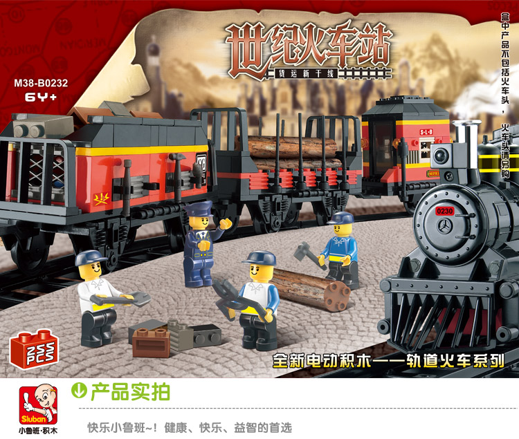 Sluban 0232 Century train station Building Blocks Set freight transport train Bricks Toys compatible with legoe