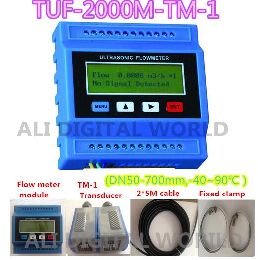 Free Shipping!  TUF-2000M-TM-1 (DN50~DN700mm) Ultrasonic Flow/Heat Module Flow Meter Flowmeter<br><br>Aliexpress