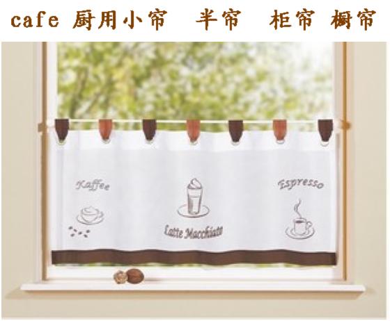 Acheter belle brod anneau avec sling - Petit rideau de cuisine ...