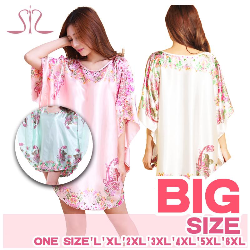 Женские ночные сорочки и Рубашки She in Silk , 10143 37523657297 ночные сорочки и рубашки