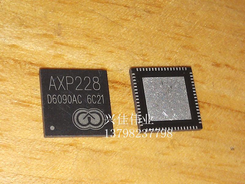Free shipping AXP228 Tablet, smart phone, smart TV, digital video camera,UMPC ultra portable mobile computer/UMPC - like, machin(China (Mainland))