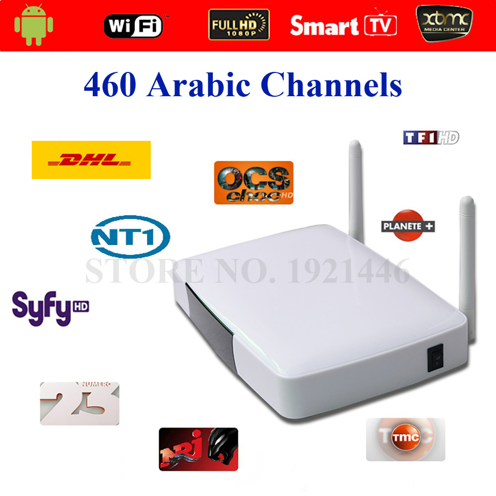 Здесь можно купить  The Newest & Cheapest LEADTV Arabic IPTV Box+1 year subscription 460 Arabic Channels No monthly pay Free&Fast shipping by DHL  Бытовая электроника