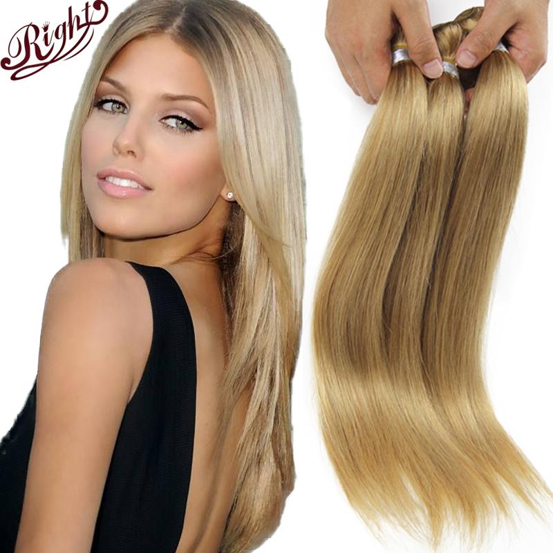 Silky Straight Brazilian Virgin Hair 3PCS Straight Blonde Hair Extension Highlighted Dip Dye Weave Honey Blonde Remy Hair 07S403
