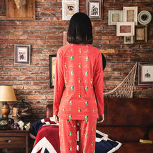 Song Riel quality cotton pajamas cartoon sports men and women couple home service small hedging Milan