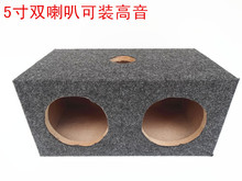 5-inch subwoofer dual speakers increased empty wooden box / empty / low speakers Speaker car horns thick plate