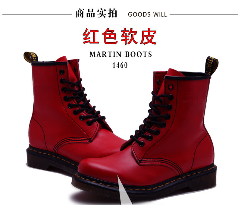 2016 New England Style Leather Martin Boots Men &amp; women head layer cowhide short boots Ankle martin Boots tide<br><br>Aliexpress