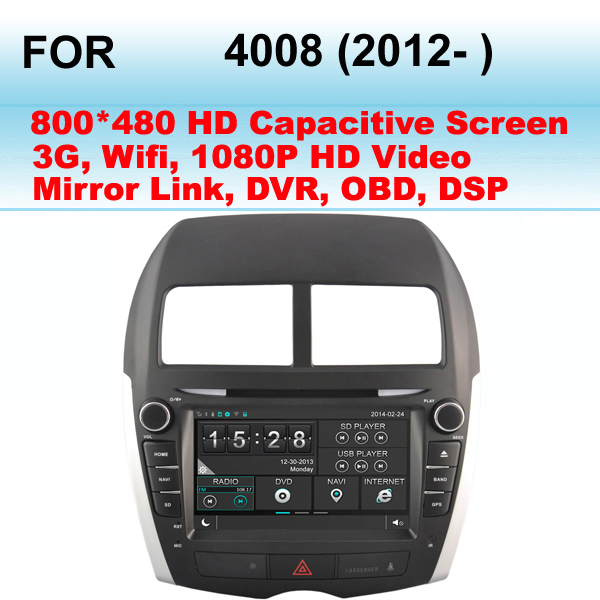 For Peugeot 4008 Car stereo (2012- ) Support WIFI and 3G internet,GPS Support Dual Zone (Listen Radio/CD While GPS Image)(China (Mainland))