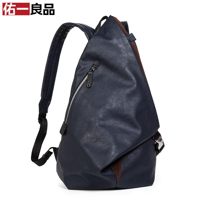 Гаджет  Hot Cycling Bag Backpack Fashion Brand Design Men