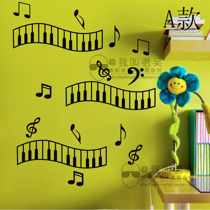 150x16cm free shipping music wall stickers , piano key music note wall decals,music bedroom decor(China (Mainland))