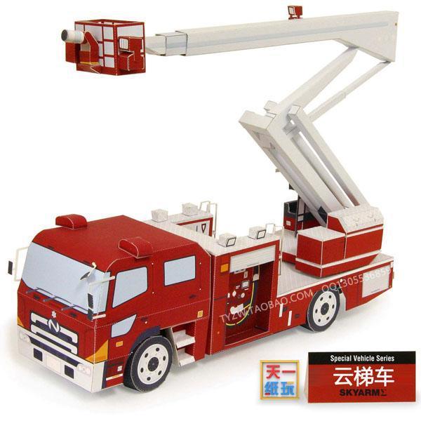 Fire truck ladder truck DIY 3D paper model car origami paper art(China (Mainland))
