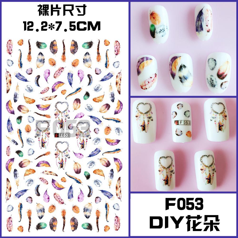 SUPER THIN SELF ADHENSIVE 3D NAIL ART NAIL SLIDER STICKER FLOWER FEATHER BIRD HAIR PEACOCK F053-058(China (Mainland))