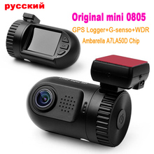 Original Car Digital Video Camera Mini 0805 Ambarella A7LA50 CPU XHD 1296P Car DVR GPS Logger Dash Cam Recorder(China (Mainland))