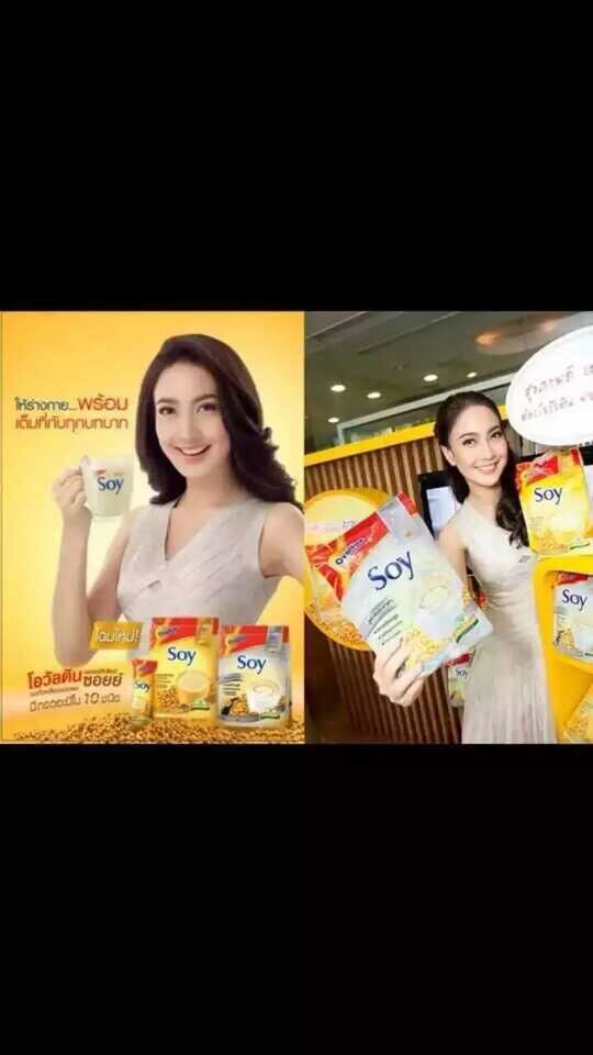 Ovaltine Soybean Milk, 14bags/pack instant Soybean drink, Natural Green food Soy Flour, Enriched Flavour Sweet(China (Mainland))