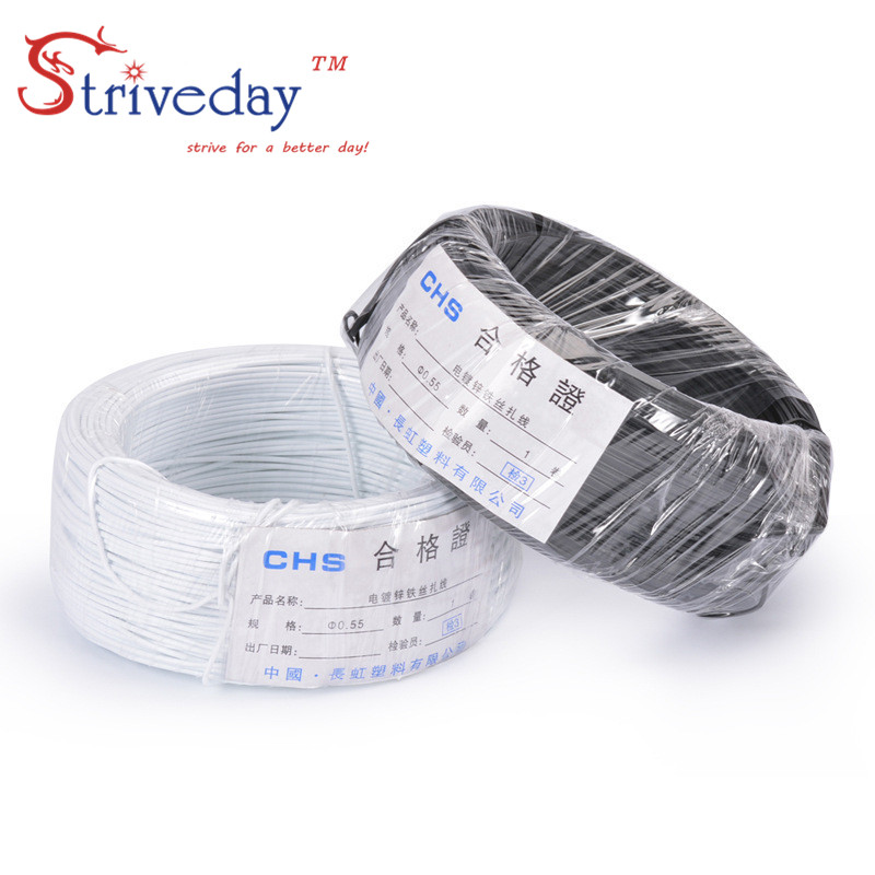 90m / rolos 0.55 White Black Galvanized iron wire Sizha Plastic coated wire Cable ties Environmental Ties(China (Mainland))