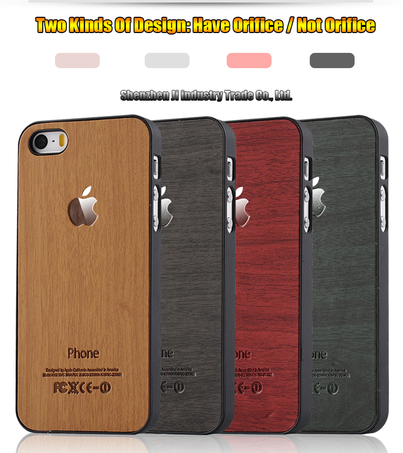 Hot High Quality plastic Skinning Leather wood Grain Case For iPhone SE hard shell protection Back cover for iPhone 5 5S Newest(China (Mainland))