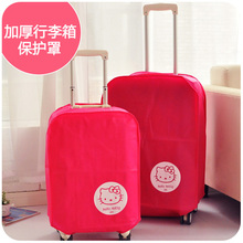 Hot Rose Red Travel Luggage Protective Cover For Suitcase,Waterproof Trolley Bag Dust Covers,20,22,24,26,28,30 inches(China (Mainland))