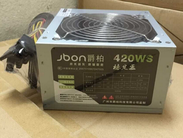420w power supply Desktop host computer   to support stable double nuclear power plant nuclear mute big fan free shipping