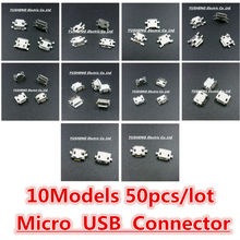 10Models,50pcs total Micro USB 5Pin jack tail sockect, Micro Usb Connector port sockect for samsung Lenovo Huawei ZTE HTC ect(China (Mainland))