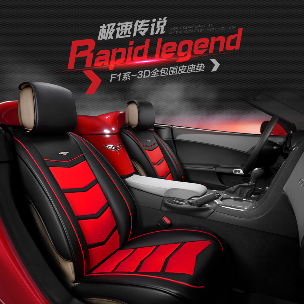 3D vision sport series danny leather car seat cushion seat covers factory direct supply car styling for golf 7 cushion(China (Mainland))