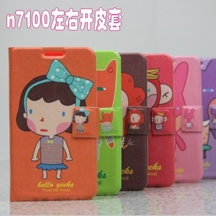 Free shipping  open holsteins cartoon   vo1ume caseand  shell for samsung   n7100 around i9300