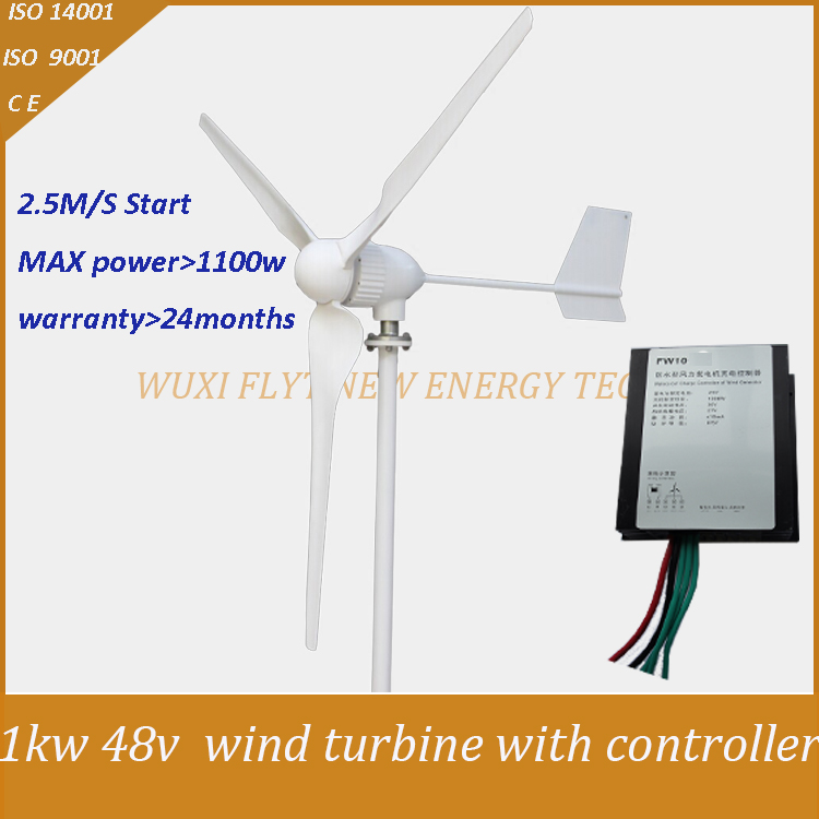 1KW 48V wind turbine with controller(China (Mainland))