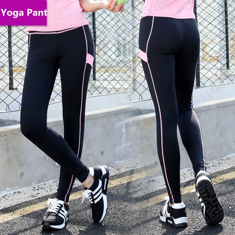 High Quality Tight Grey Yoga Pants-Buy Cheap Tight Grey Yoga Pants ...