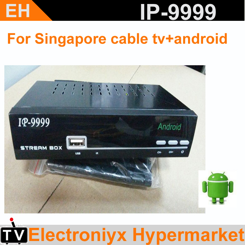 Streambox IP-9999 starhub box Singapore tv box+android apps IP9999 watch football HD channels run android system iptv singapore(China (Mainland))