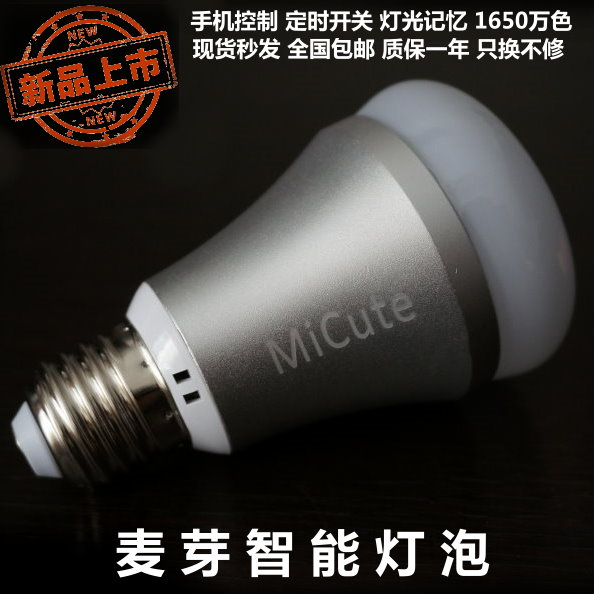 cloud Micute malt smart light bulb scenario control of Bluetooth wireless remote control, Android Apple spike millet(China (Mainland))