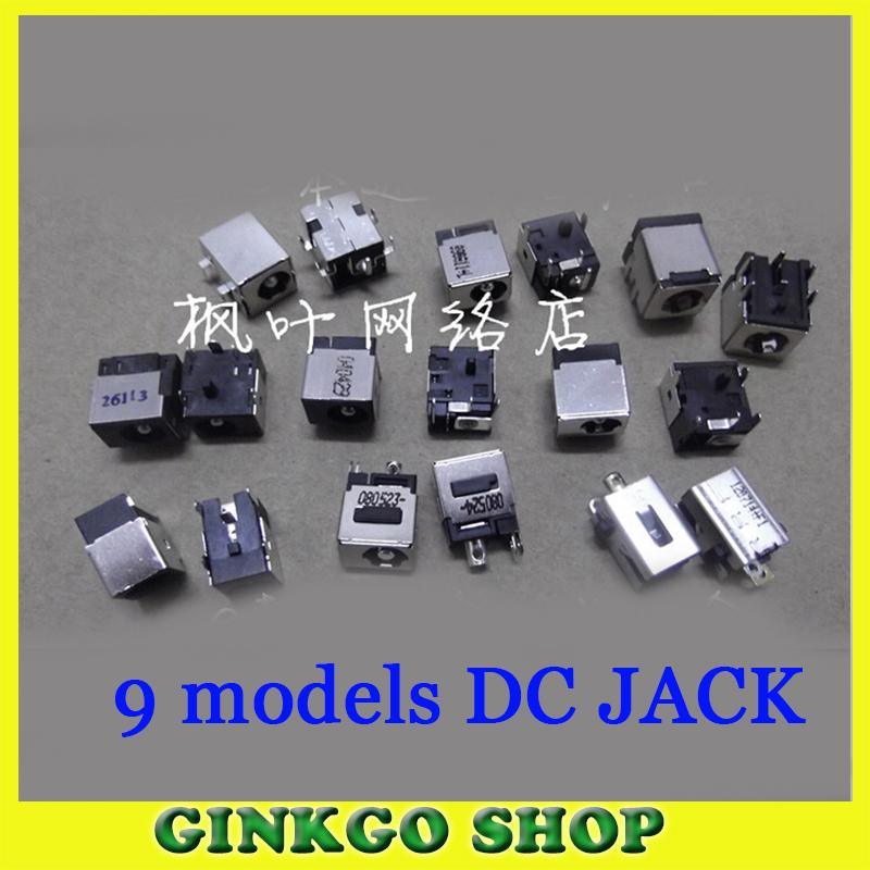 Wholesales 9Models, 54pcs commonly Laptop DC power jack connector for Lenovo acer ASUS sony Toshiba DC sockect free shipping<br><br>Aliexpress